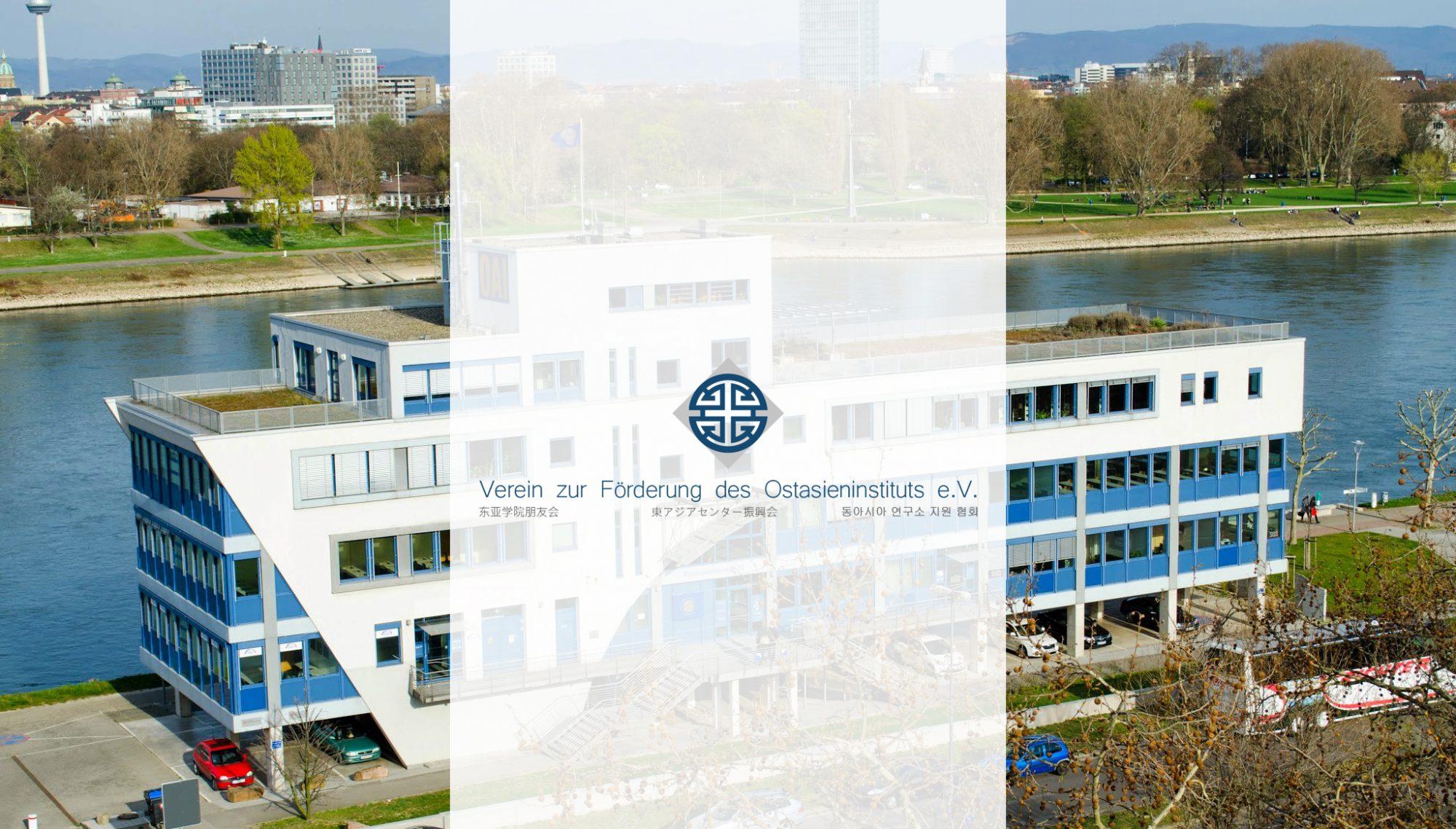 Verein zur Förderung des Ostasieninstituts e.V.